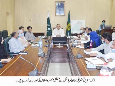 انسداد ڈینگی مہم کے حوالے سے ڈپٹی کمشنر اٹک علی عنان قمر کی زیر صدارت اجلاس